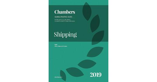 Chambers_Shipping