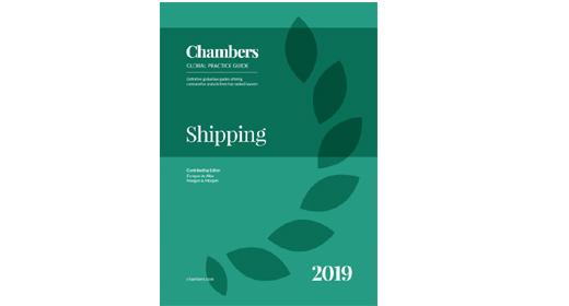 Guia shipping chambers